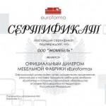 Сертификат дилера Экомебель мягкая мебель